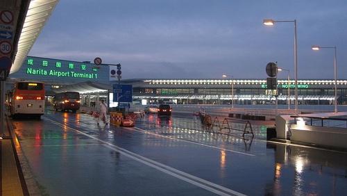 Naritan lentokentän terminaali 1 Tokio