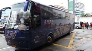 Shenzhenin lentokentän Airport Express Shuttle Bus