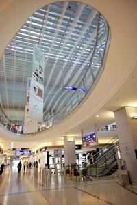 SkyPlaza Hong Kongin lentokenttä terminaali 2