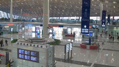 Terminaali 3 Pekingin lentokenttä