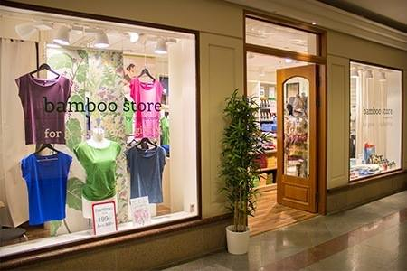Bamboo Store by Organicsonly Tukholma