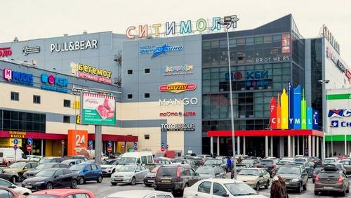 City Mall kauppakeskus Pietari.