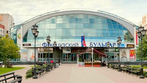 Frantsuzskiy Bulvar kauppakeskus Pietari Venäjä.