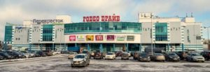 Rodeo Drive kauppakeskus Pietari.