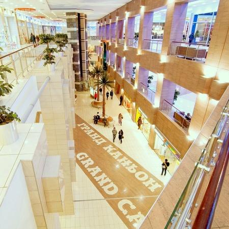 Grand Kanyon ostoskeskus Pietari Venäjä.