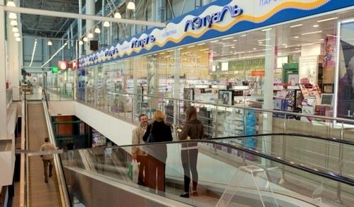 Kita Gorod ostoskeskus Pietari Venäjä.