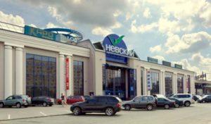 Nevsky kauppakeskus Pietari Venäjä.