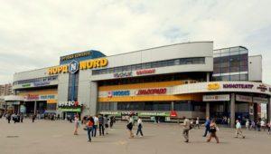 Nord kauppakeskus Pietari Venäjä.
