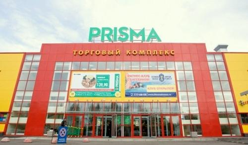 Prisma hypermarketti Novoe Devyatkino Pietari Venäjä.