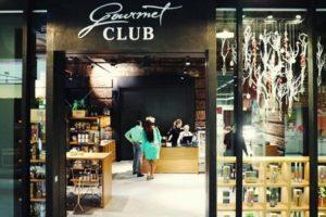 Gourmet Club kahvila-myymälä Arsenal Keskus Tallinna.