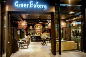Green Bakery vegaanikahvila Arsenal Keskus Tallinna.
