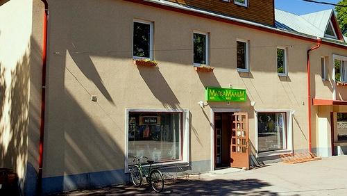 Matkamaailm retkeilykauppa Tallinna.
