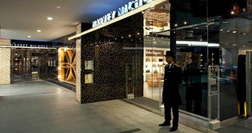 Harvey Nichols Kanyon kauppakeskus Istanbul