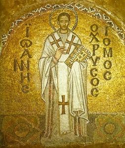 Johannes Khrysostomos Hagia Sofia Istanbul