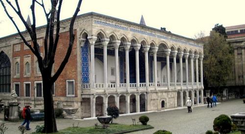 Islamilaisen taiteen museo Istanbul
