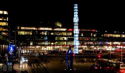 Kulturhuset Sergelin tori Tukholma