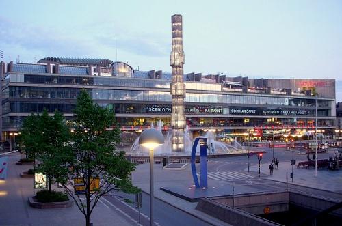Kulturhuset Tukholma