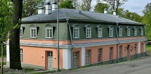 Mikkel museo Tallinna