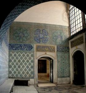 Puhdistautumislähteen halli Topkapi-palatsi Istanbul