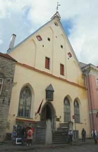 Tallinnan Suurkillan talo Viron historiallinen museo