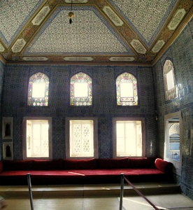 Ympärileikkaushuone Topkapi-palatsi Istanbul