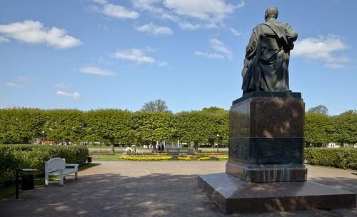 Kadriorgin puisto Tallinna