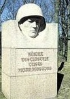Kaikille toisen maailmansodan virolaisille muistomerkki Tallinna
