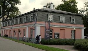 Mikkel museo Kadriorg Tallinna