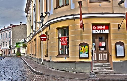 NUKU nukketeatteri lipunmyynti Tallinna