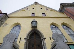 Viron historiallinen museo - Suurkillan talo Tallinna