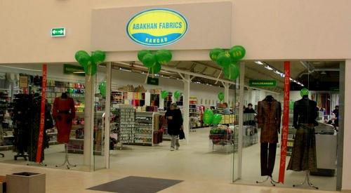 Abakhan Fabrics kangaskauppa Tallinna Mustikas kauppakeskus