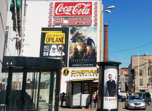 Coca-Cola Plaza elokuvateatteri Tallinna