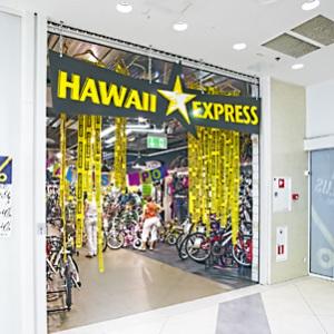 Hawaii Express Kristiine Keskus Tallinna