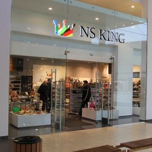 NS King Norde Centrum Tallinna