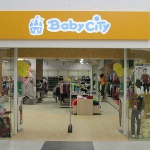 BabyCity lastentarvikeliike Mustika Keskus Tallinna