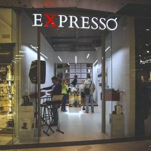 Expresso kahvikauppa Ülemiste Keskus Tallinna