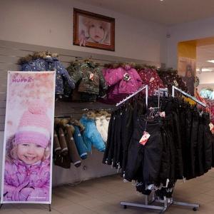 HUPPA lastenvaatteet Tallinna