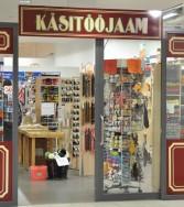 Käsitööjaam Järve Keskus Tallinna