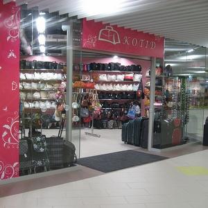 Kotid Prospene Magistral Tallinna