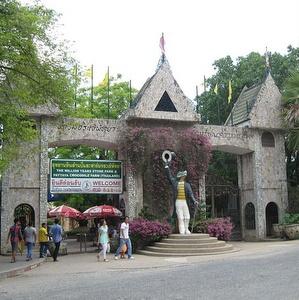 Million Stones Park and Crocodile Farm Jomtien Beach Thaimaa