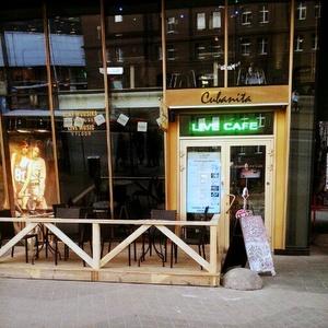 Cubanita kuubalainen tanssiravintola Foorum Keskus Tallinna