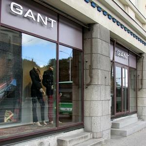 Gant vaatekauppa Pärnu maantee Tallinna