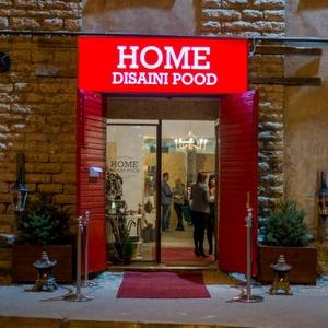 Home Disaini Pood sisustuskauppa Rotermann Tallinna