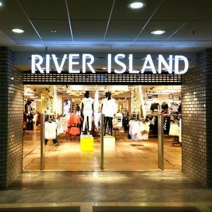 River Island vaatekauppa Viru Keskus Tallinna