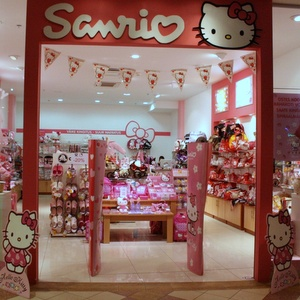 Sanrio Hello Kitty kauppa Viru Keskus Tallinna