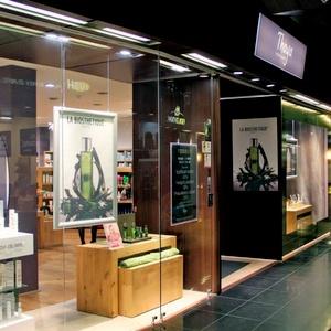 Thaya Shop & Salon kauneushoitola Foorum Keskus Tallinna