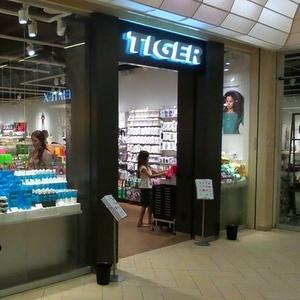 Tiger myymälä Solaris Keskus Tallinna