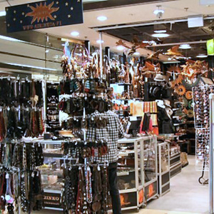Aurinko myymälä Kauppakeskus Kamppi Helsinki