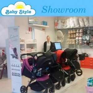 Baby Style lastentarvikeliike Kauppakeskus Forum Helsinki