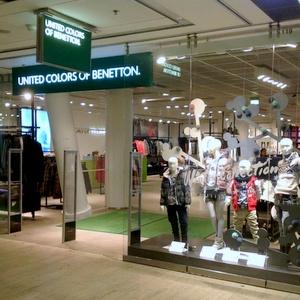 Benetton myymälä Kauppakeskus Kamppi Helsinki